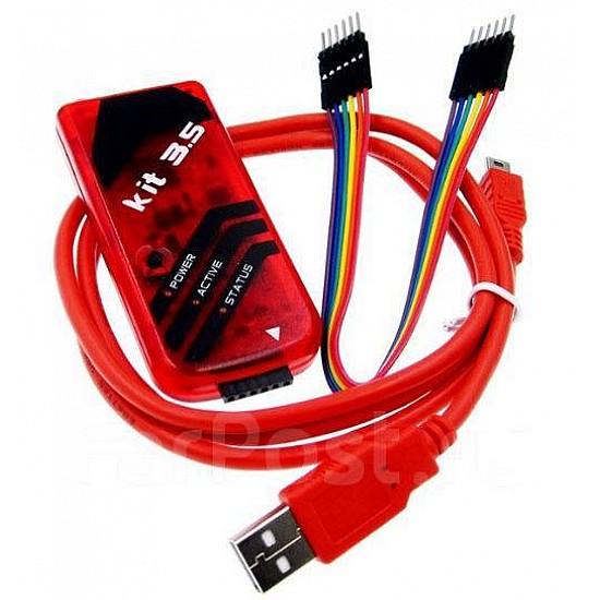 PICKIT3.5 USB PIC Programmer/Debugger